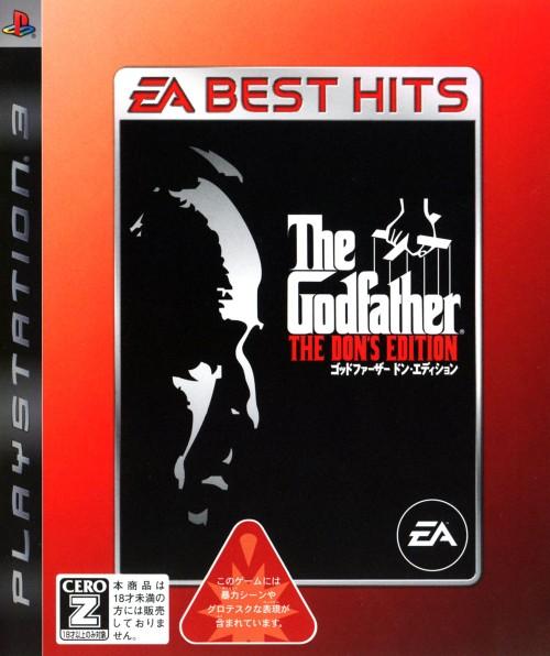 【中古】【18歳以上対象】ゴッドファーザー ドン・エディション EA BEST HITS