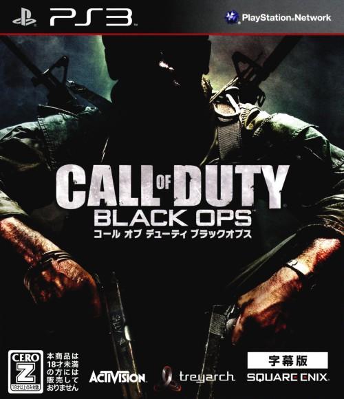 【中古】【18歳以上対象】Call of Duty BLACK OPS 字幕版