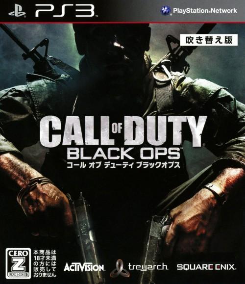 【中古】【18歳以上対象】Call of Duty BLACK OPS 吹き替え版