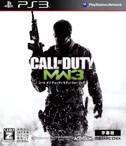 【中古】【18歳以上対象】Call of Duty MODERN WARFARE3 字幕版
