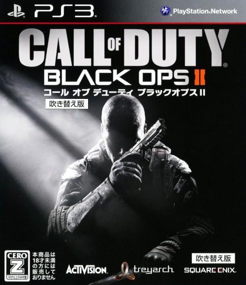 【中古】【18歳以上対象】Call of Duty BLACK OPS2 吹き替え版