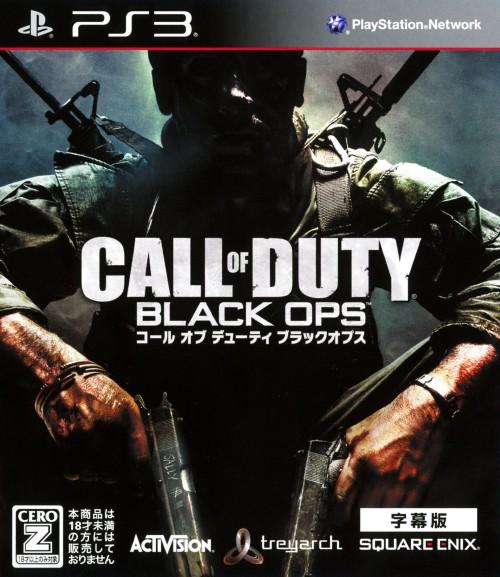 【中古】【18歳以上対象】Call of Duty BLACK OPS 字幕版 廉価版