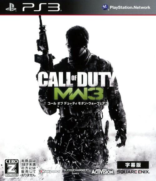 【中古】【18歳以上対象】Call of Duty MODERN WARFARE3 字幕版 廉価版
