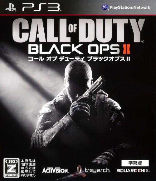 【中古】【18歳以上対象】Call of Duty BLACK OPS2 字幕版 廉価版