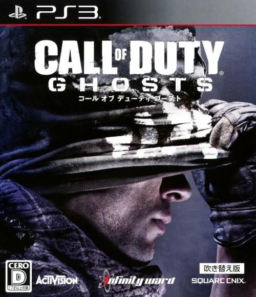 【中古】Call of Duty GHOSTS 吹き替え版 廉価版
