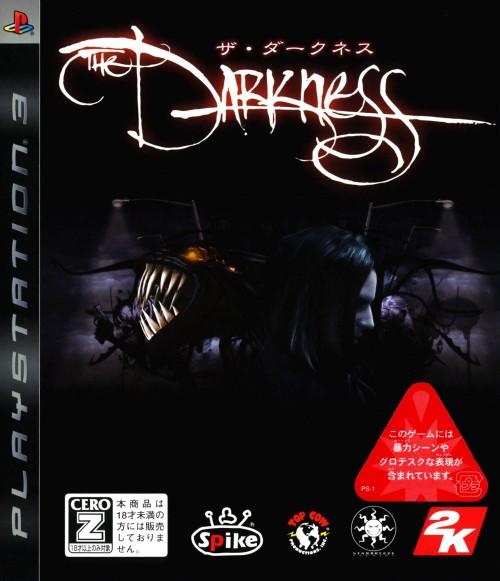 【中古】【18歳以上対象】The Darkness