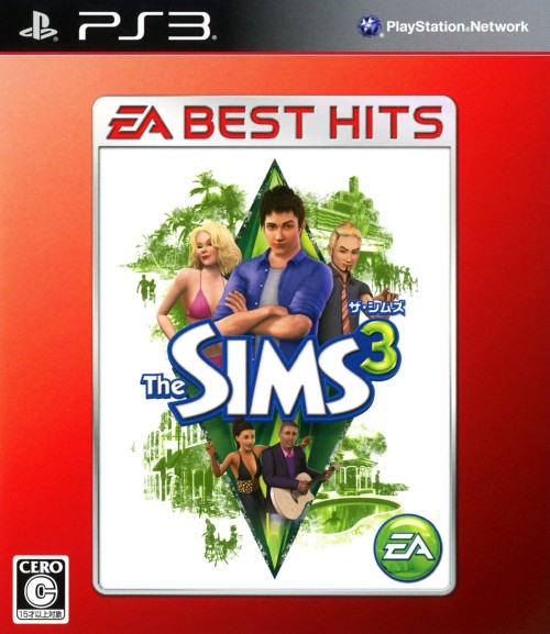 【中古】ザ・シムズ3 EA BEST HITS