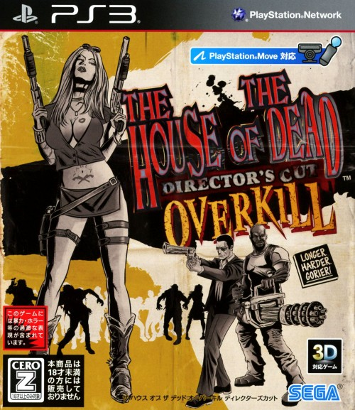 【中古】【18歳以上対象】THE HOUSE OF THE DEAD:OVERKILL ディレクターズカット