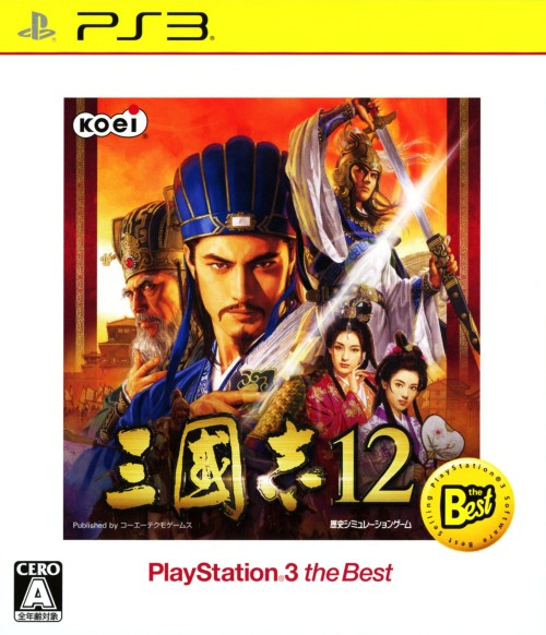 【中古】三國志12 PlayStation3 the Best