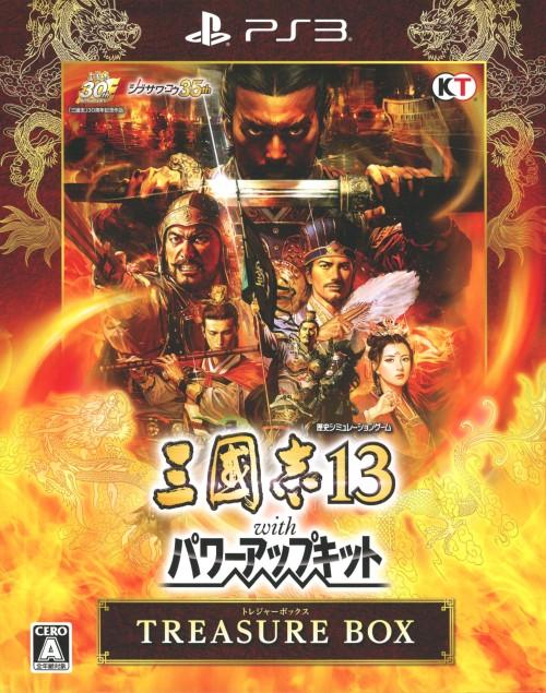 【中古】三國志13 with パワーアップキット TREASURE BOX (限定版)