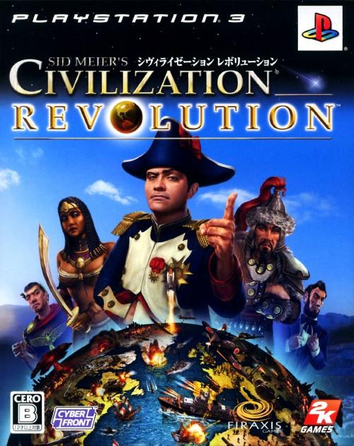 【中古】CIVILIZATION REVOLUTION