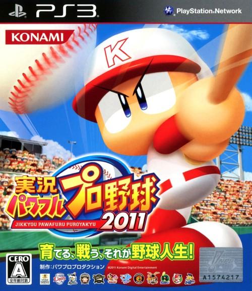 【中古】実況パワフルプロ野球2011