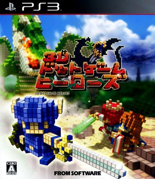【中古】3Dドットゲームヒーローズ
