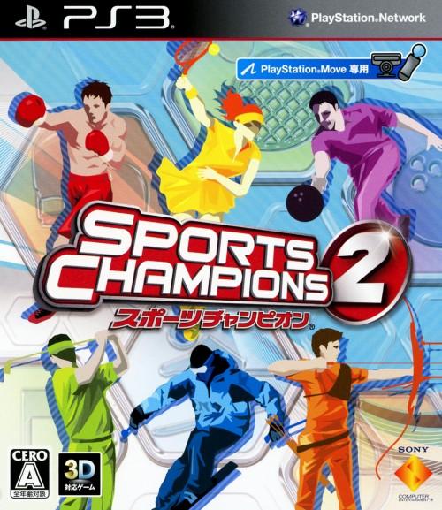 【中古】スポーツチャンピオン2