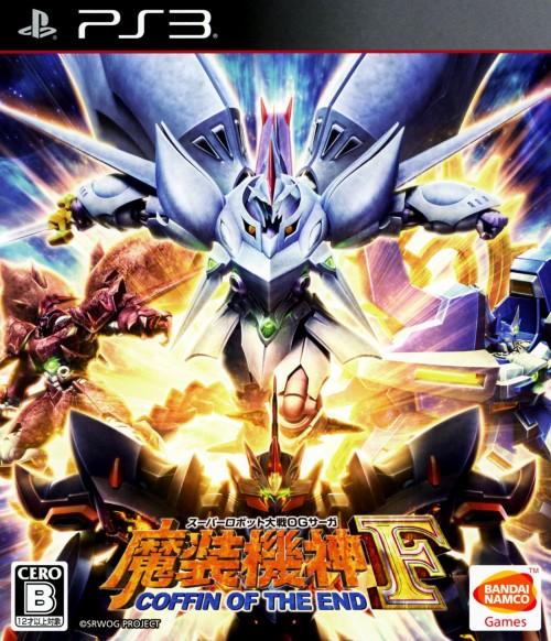 【中古】スーパーロボット大戦OGサーガ 魔装機神F COFFIN OF THE END