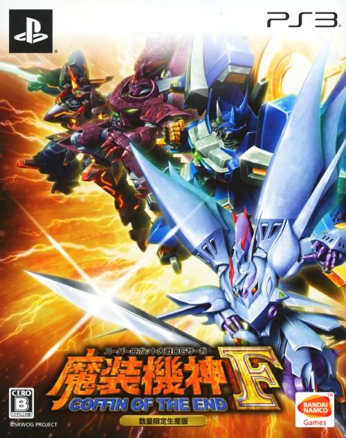 【中古】スーパーロボット大戦OGサーガ 魔装機神F COFFIN OF THE END (限定版)
