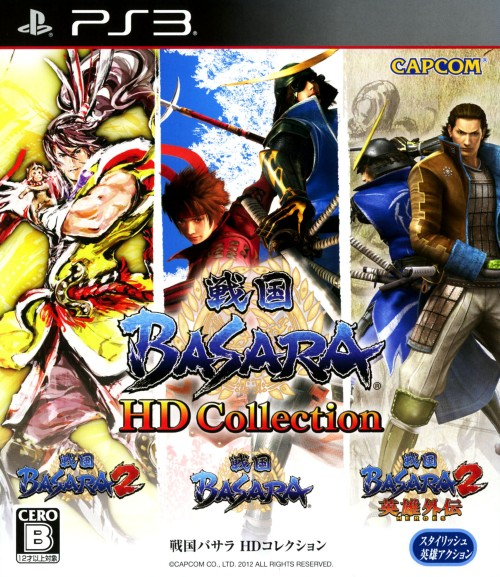 【中古】戦国BASARA HD Collection