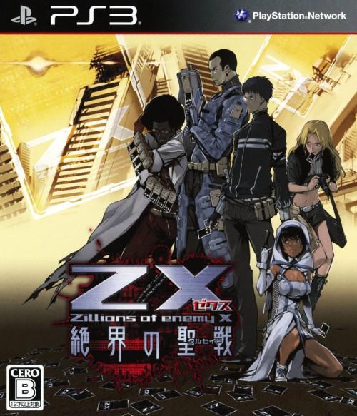 【中古】Z/X 絶界の聖戦