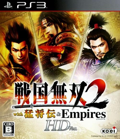 【中古】戦国無双2 with 猛将伝 & Empires HD Version