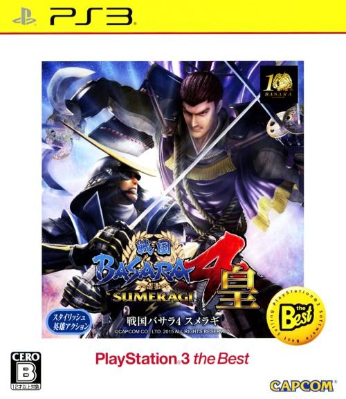 【中古】戦国BASARA4 皇 PlayStation3 the Best