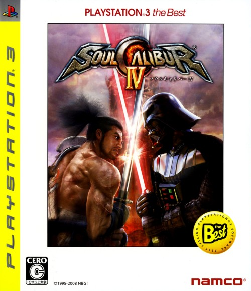 【中古】ソウルキャリバー4 PlayStation3 the Best