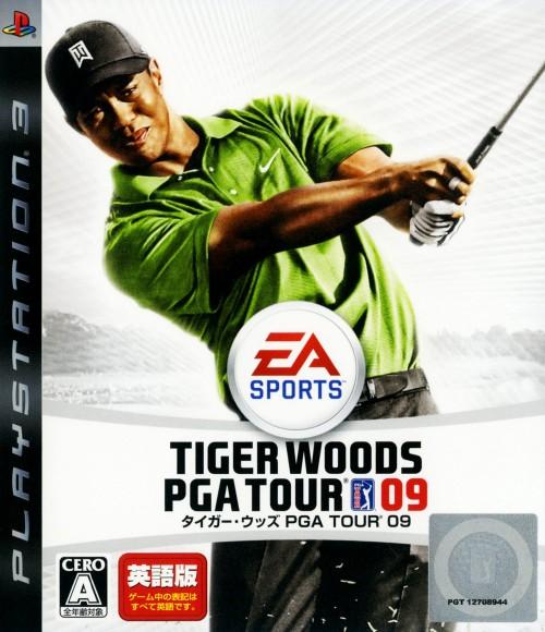 【中古】タイガー・ウッズ PGA TOUR 09