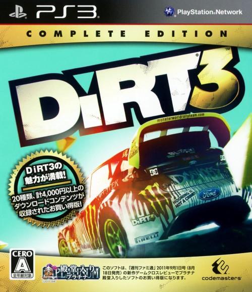【中古】DiRT3 コンプリートエディション