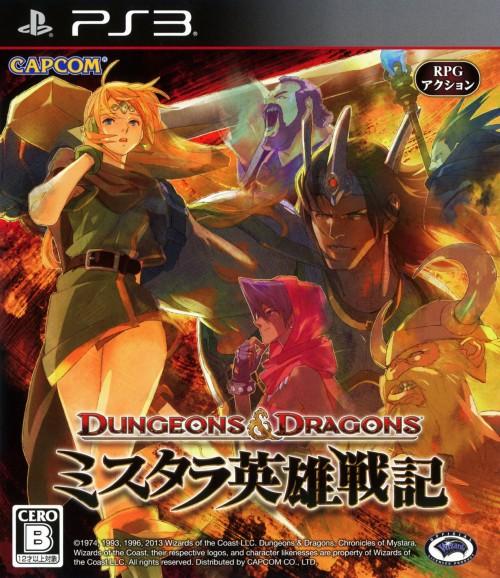 【中古】ダンジョンズ&ドラゴンズ −ミスタラ英雄戦記−