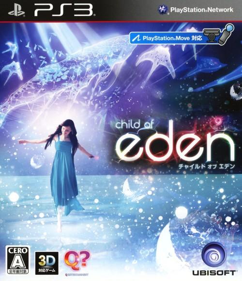 【中古】Child of Eden