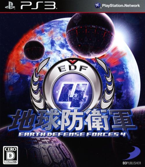 【中古】地球防衛軍4