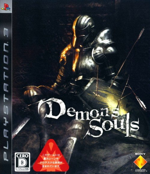 【中古】Demon's Souls