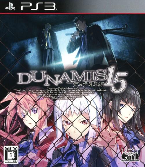 【中古】DUNAMIS15