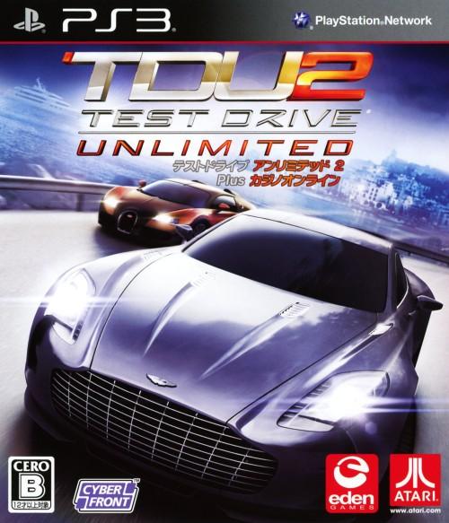 【中古】TEST DRIVE unlimited2 Plus カジノオンライン