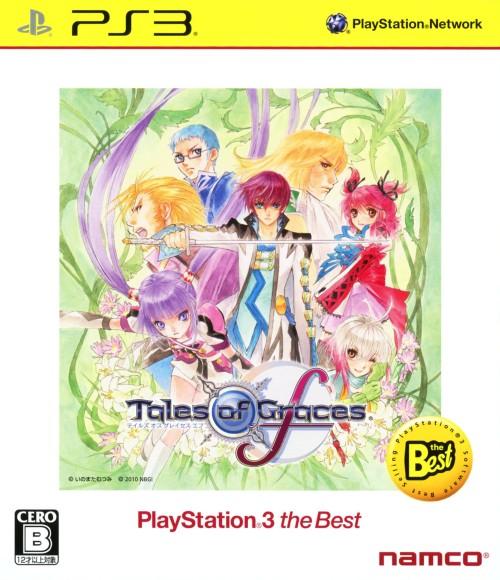 【中古】テイルズ オブ グレイセス エフ PlayStation3 the Best