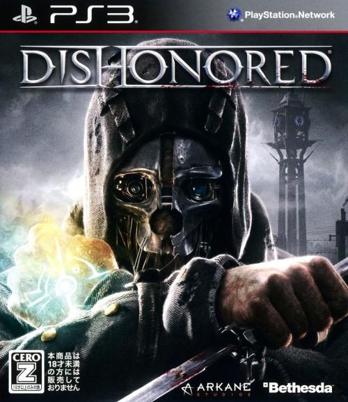 【中古】【18歳以上対象】Dishonored