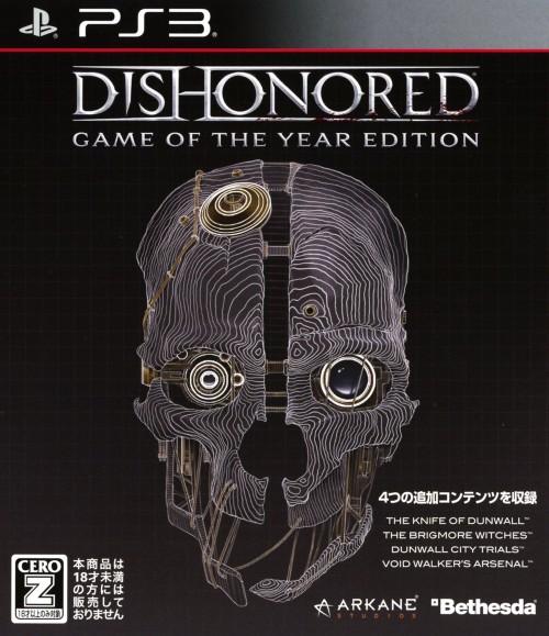 【中古】【18歳以上対象】Dishonored Game of the Year Edition