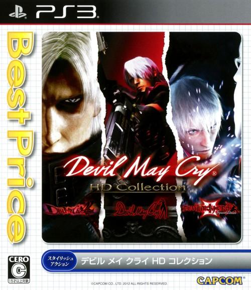 【中古】Devil May Cry HDコレクション Best Price!