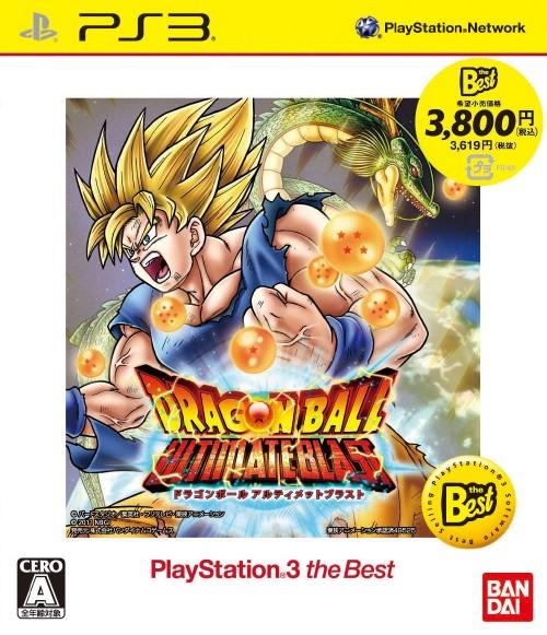 【中古】ドラゴンボール アルティメットブラスト PlayStation3 the Best