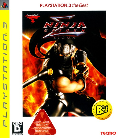 【中古】NINJA GAIDEN Σ PlayStation3 the Best