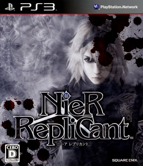 【中古】NieR Replicant