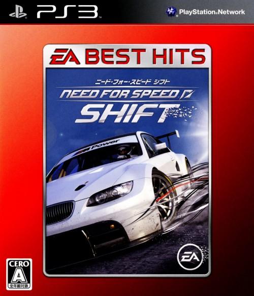 【中古】ニード・フォー・スピード シフト EA BEST HITS