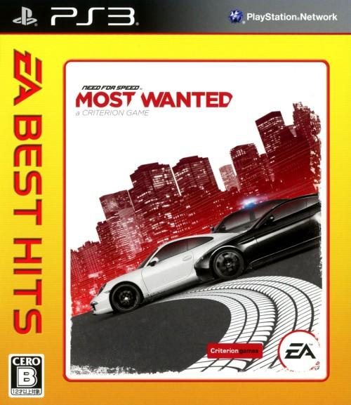 【中古】ニード・フォー・スピード モスト・ウォンテッド EA BEST HITS