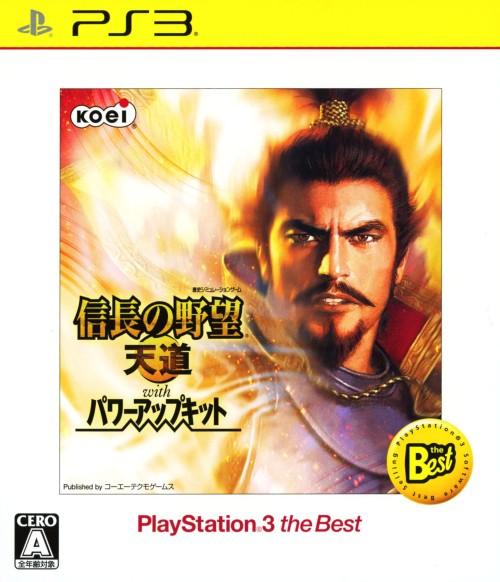 【中古】信長の野望 天道 with パワーアップキット PlayStation3 the Best