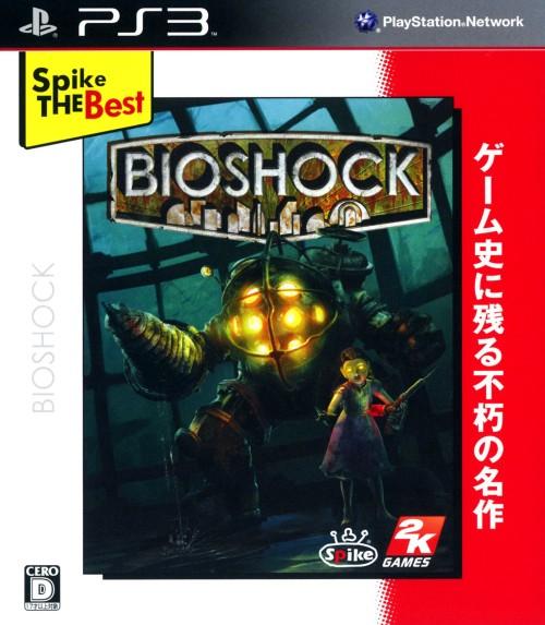 【中古】BIOSHOCK Spike The Best