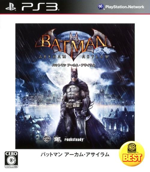 【中古】バットマン アーカム・アサイラム WARNER THE BEST