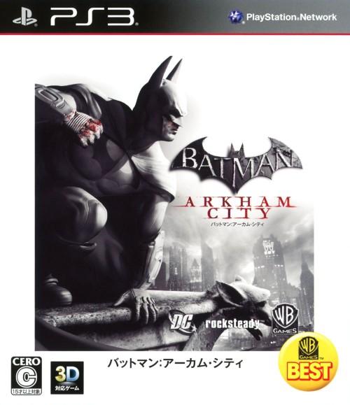 【中古】バットマン アーカム・シティ WARNER THE BEST