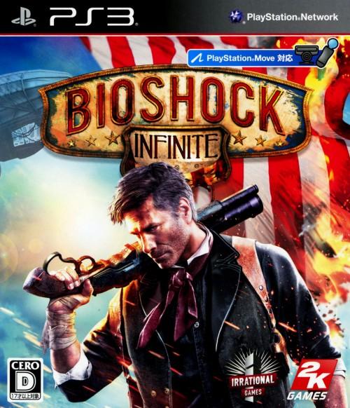 【中古】BIOSHOCK Infinite