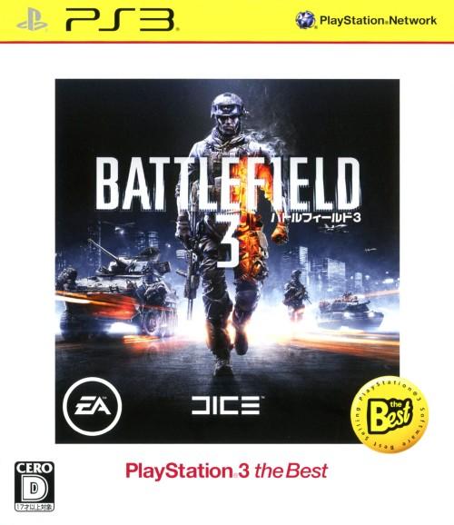 【中古】バトルフィールド3 PlayStation3 the Best