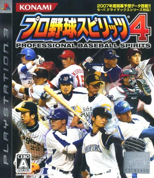 【中古】プロ野球スピリッツ4