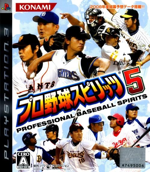 【中古】プロ野球スピリッツ5